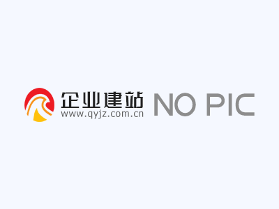 WordPress修改后台登陆地址以提高安全性